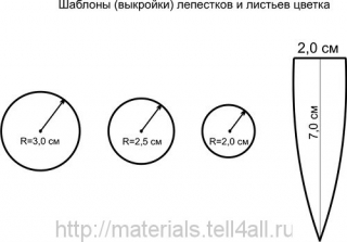 cvetok-iz-tkani-2