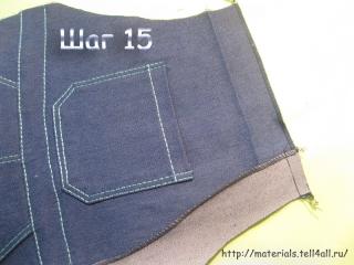 shag-15-1
