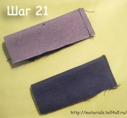 shag-21-2