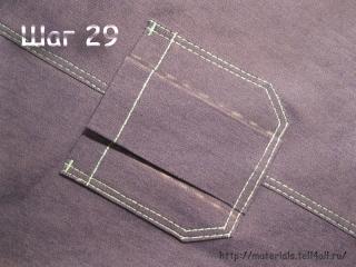 shag-29-5