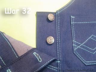 shag-32-1