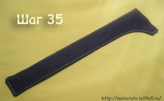 shag-35-2