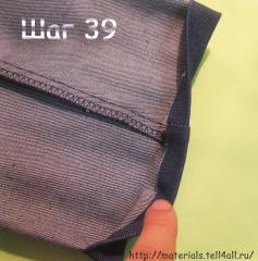 shag-39-1