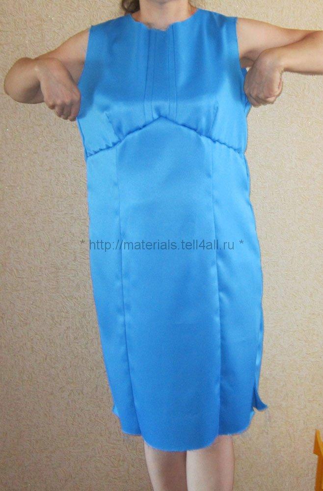 как уменьшить платье