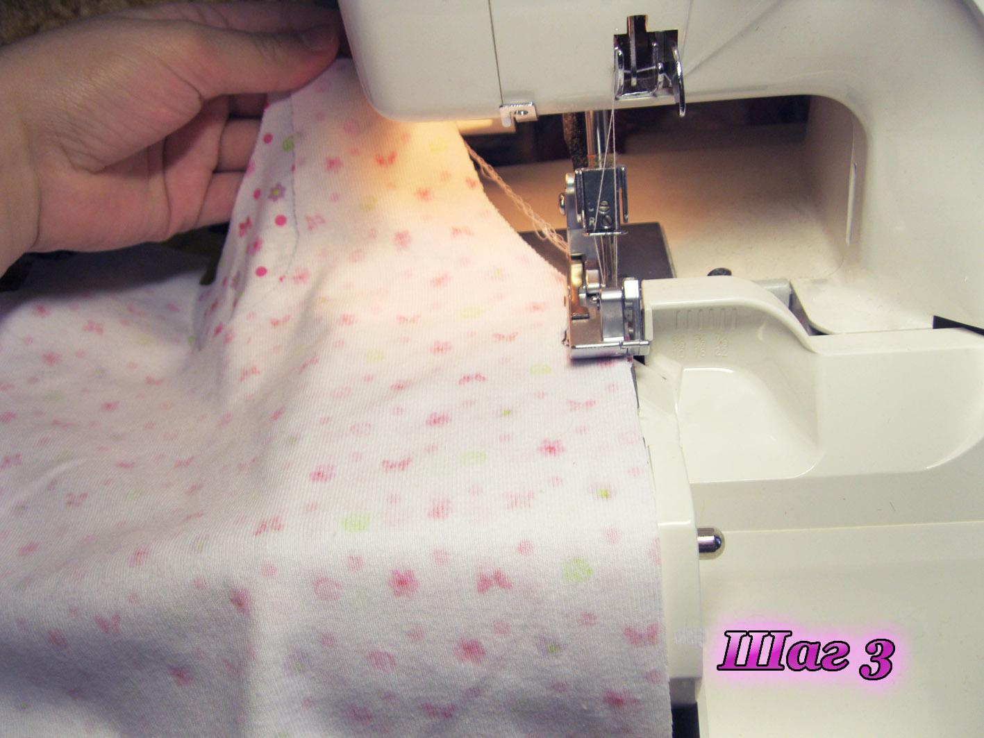 Приёмы шитья