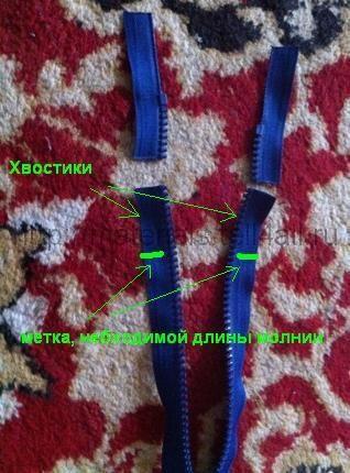 sshit-detskij-uteplennyj-zhilet-62