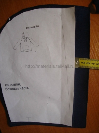 shem-tolstovku-7