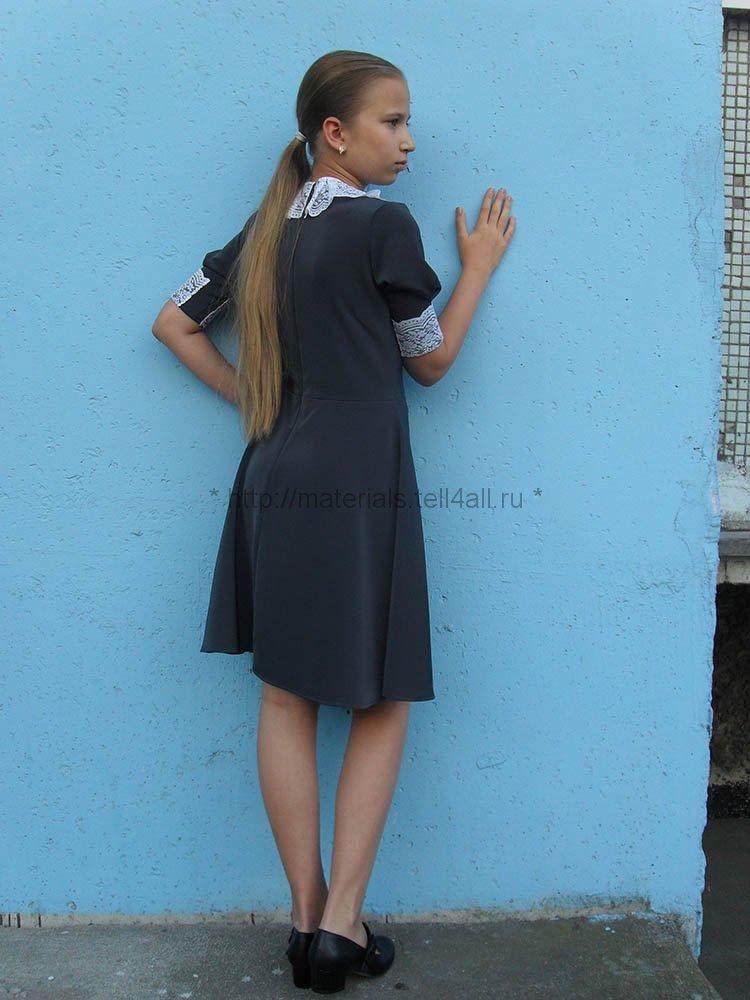 Как сшить школьное платье на девочку 664