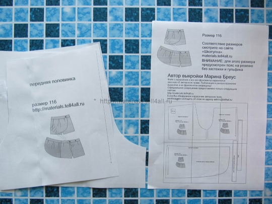 юбка-шорты 1