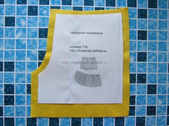 юбка-шорты 3