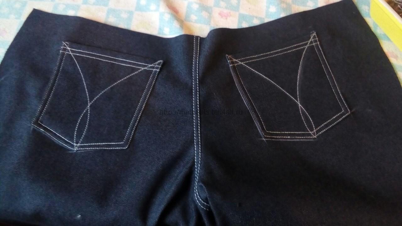 Как сделать карманы на штанах 991