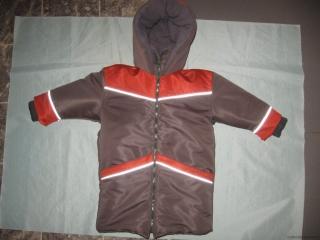 куртка 86