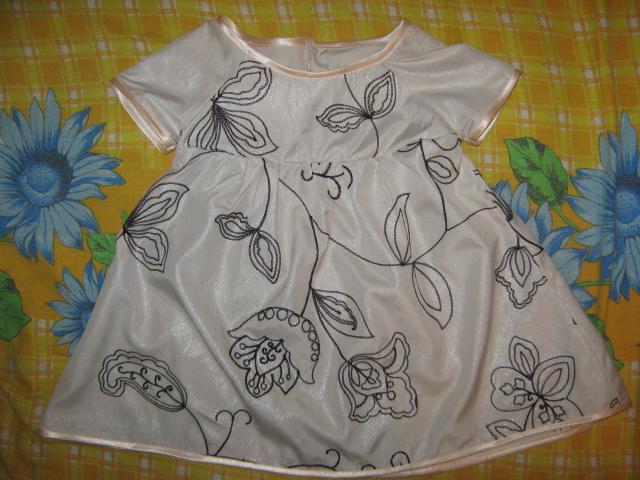 Платье-реглан