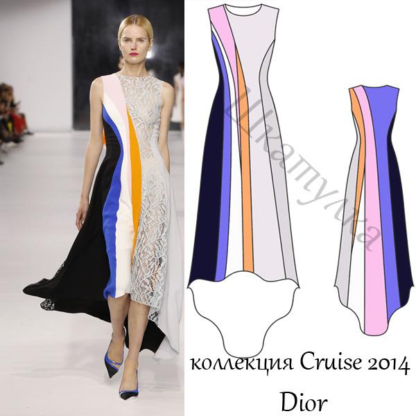 Выкройка вечернего платья Dior