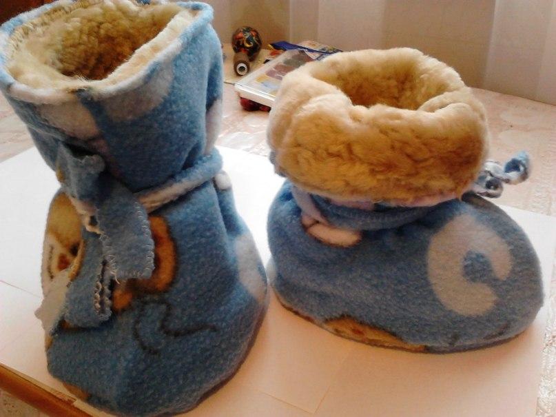 ботиночки для сына