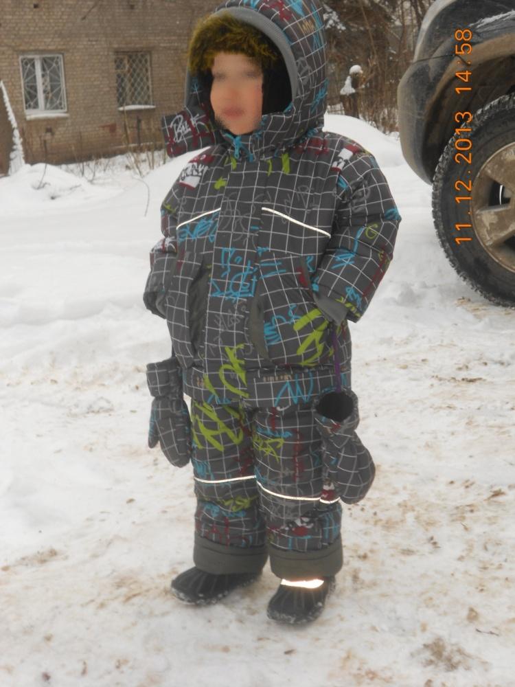 Детская утепленная куртка для мальчика