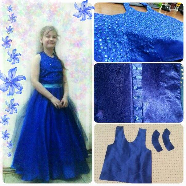 Платье на выпускной «Голубая лилия»