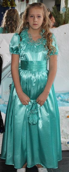 Платье «Загадочная принцесса»
