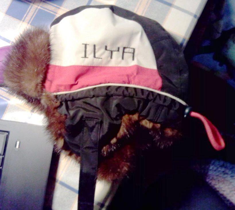 Именная зимняя шапка