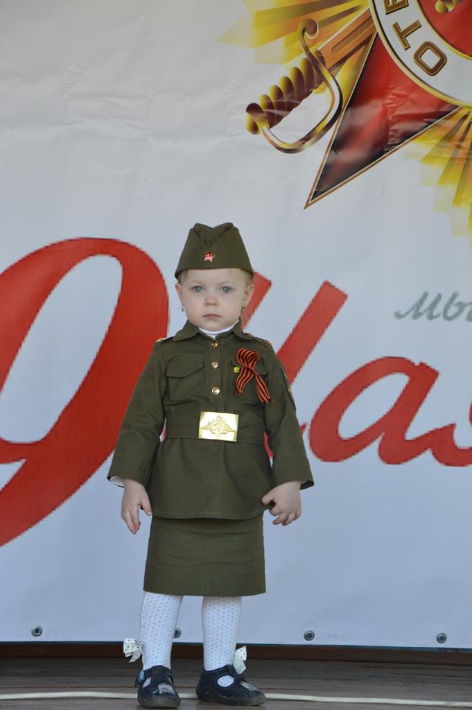 военная одежда для девочки