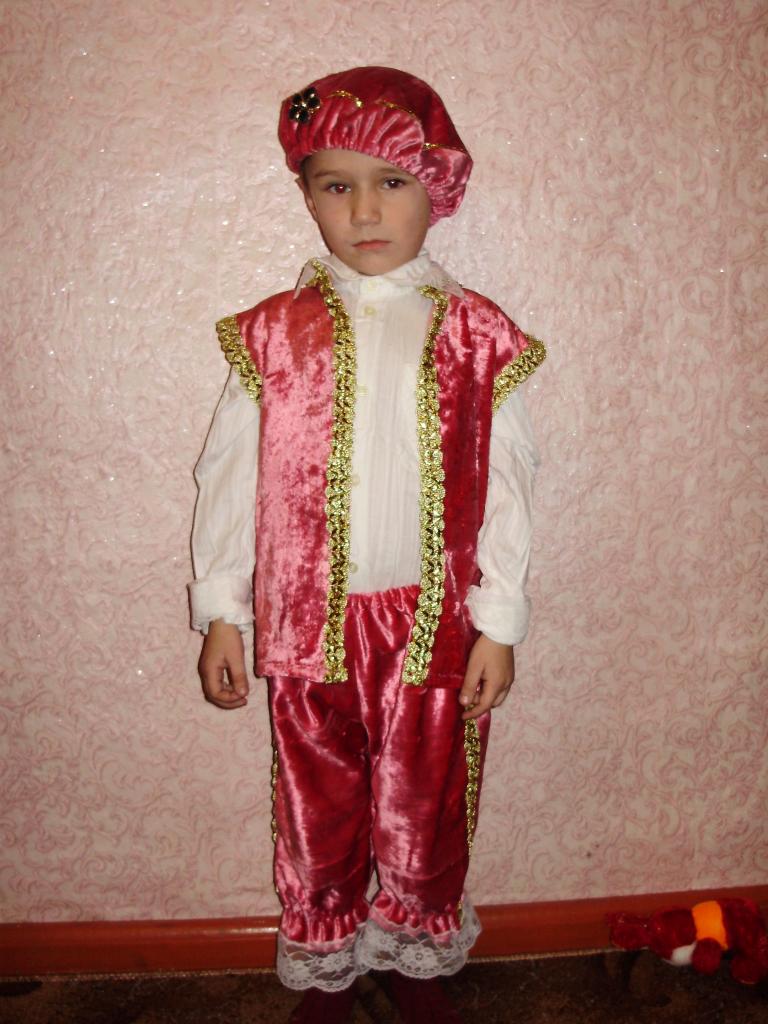 Костюм «Принц»