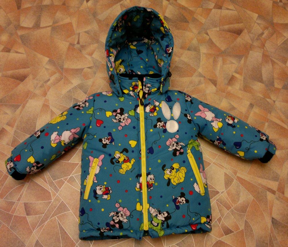 Зимняя куртка 1