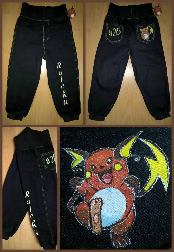 штанишки для мальчишки