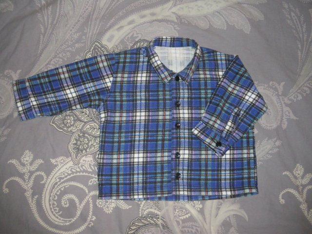 Рубашка для сыночка