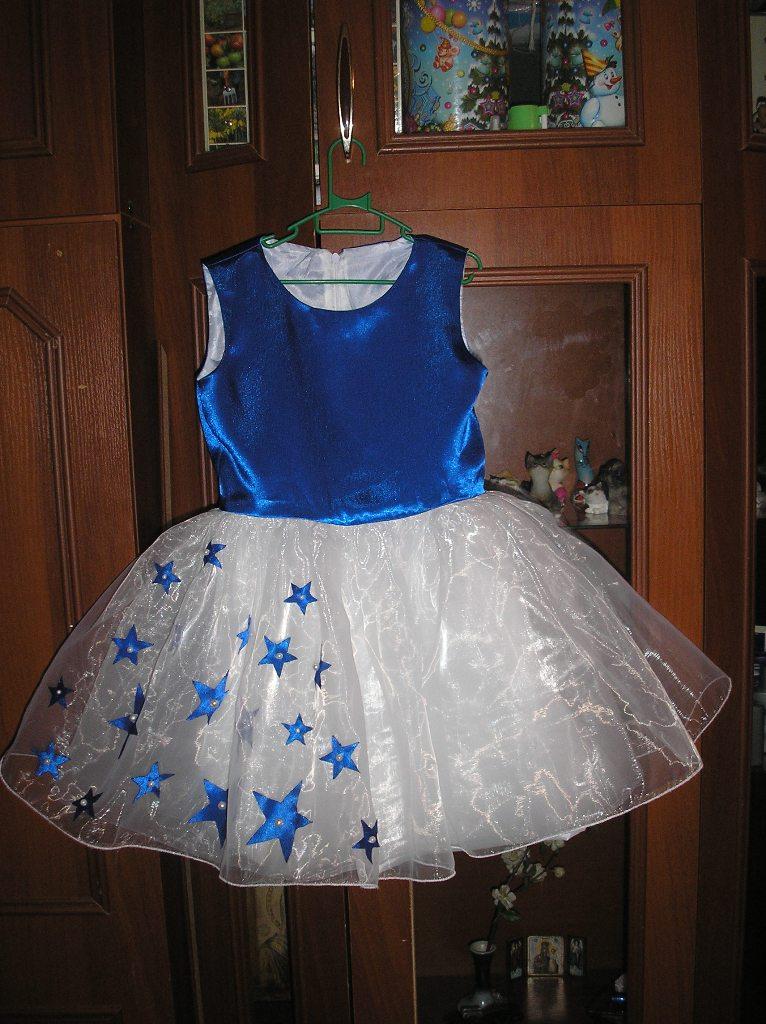 Платье для звездочки