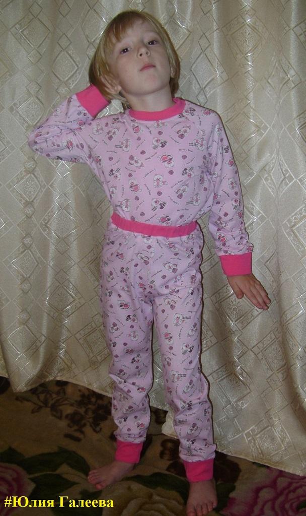 Пижама разм.116