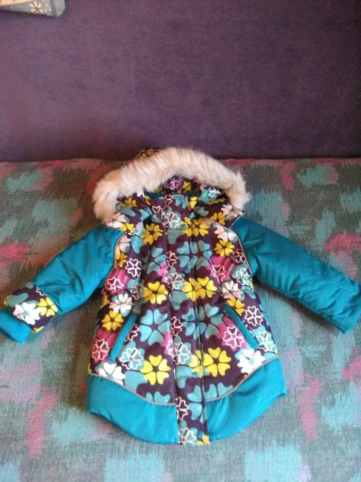 Зимняя куртка 92р.