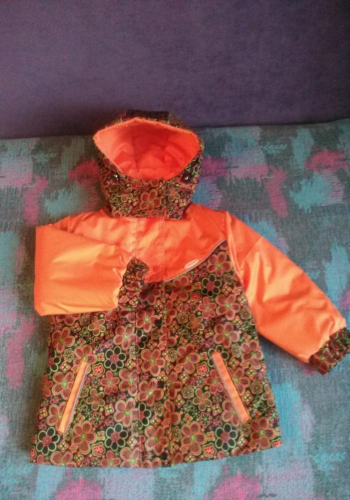 Демисезонная куртка р.92