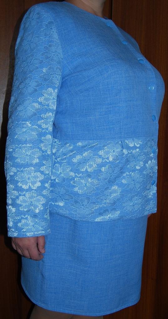 Жакет с юбкой.