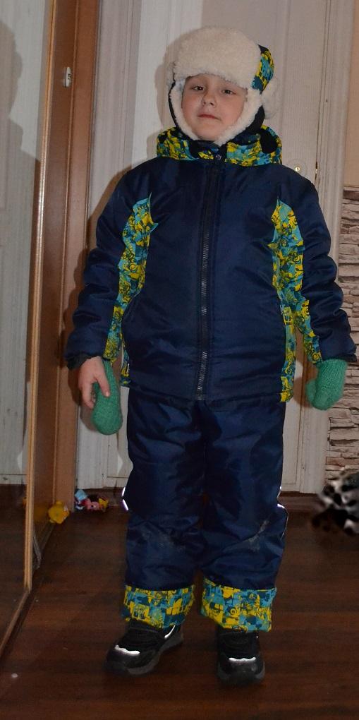 комплект куртка + полукомбинезон детский