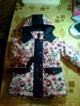 Куртка зимняя р.98