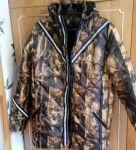 Куртка для сына