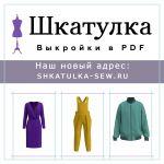 Шкатулка переехала на новый сайт