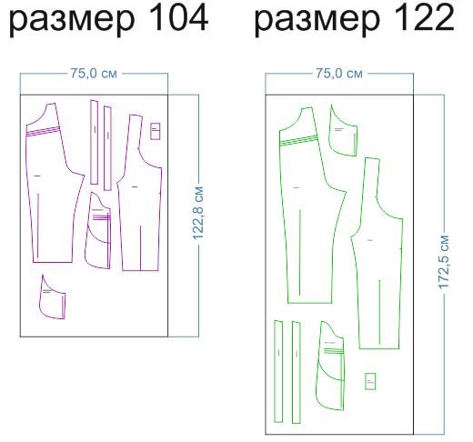 расход ткани 104,122