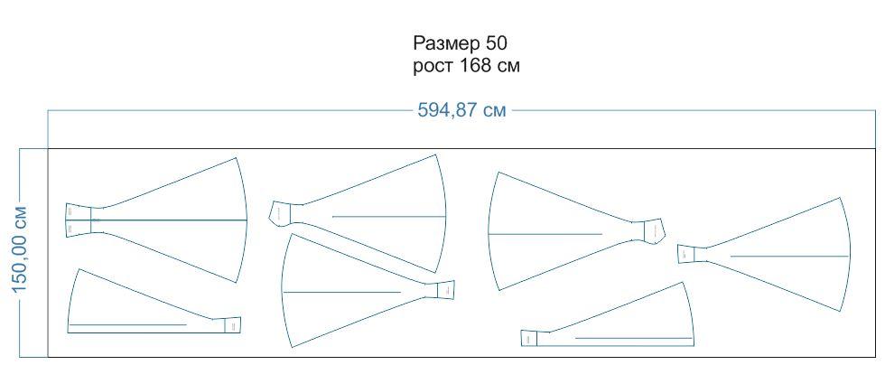 расход ткани 50