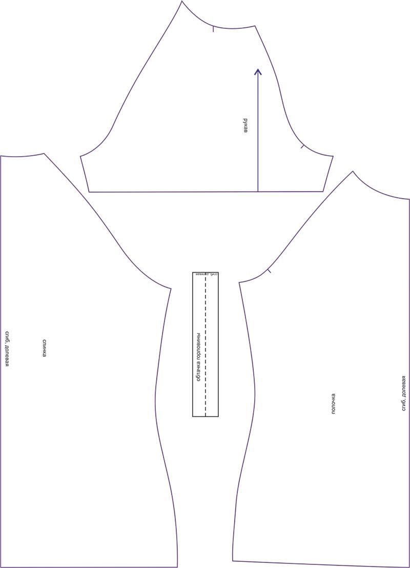 Велюровый женский спортивный костюм Батал — купить