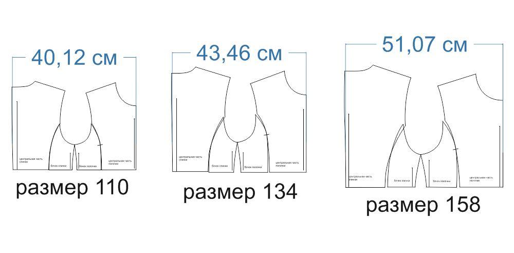zamery-110-134-158